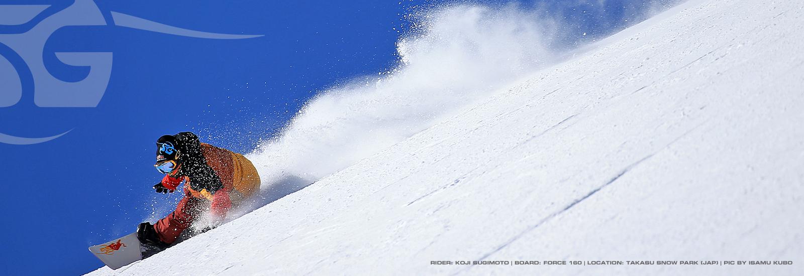 SG SNOWBOARDS Koji Sugimoto FORCE 160 16-17 Takasu Snow Park Japan by Isamu Kubo