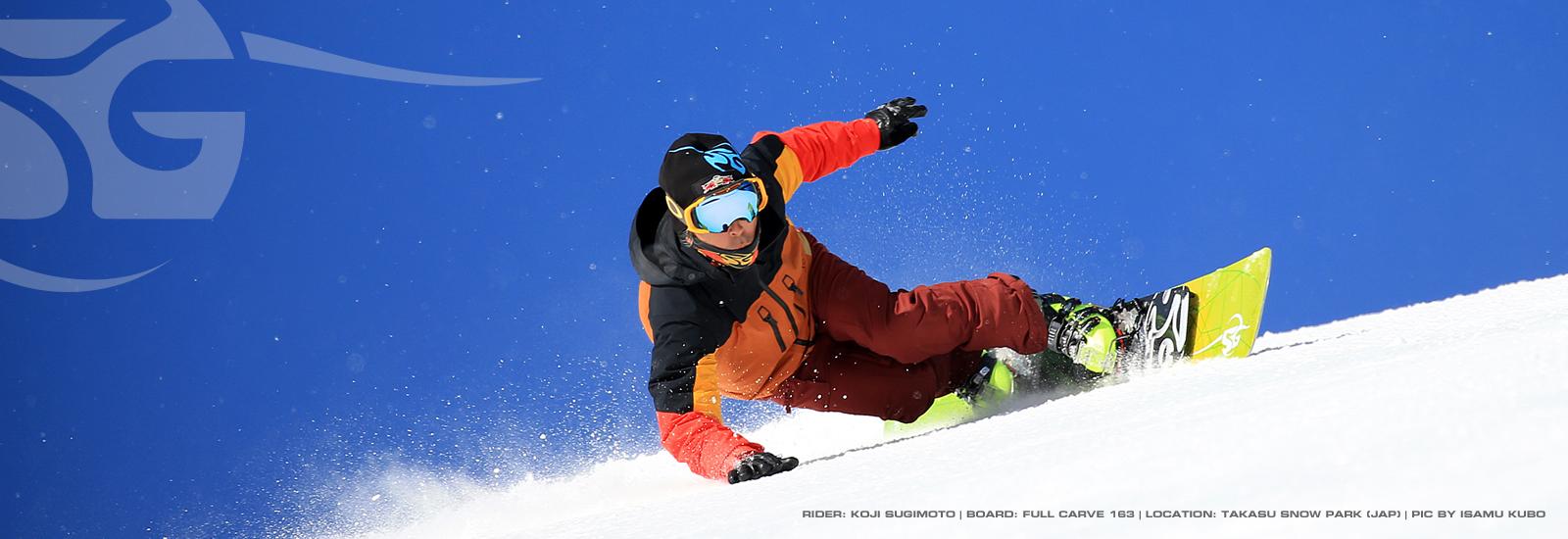 SG SNOWBOARDS Koji Sugimoto FULL CARVE 163 16-17 Takasu Snow Park Japan by Isamu Kubo